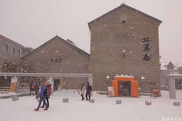 2015北海道小樽36.jpg