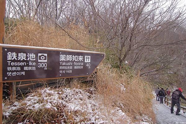 登別溫泉43.jpg