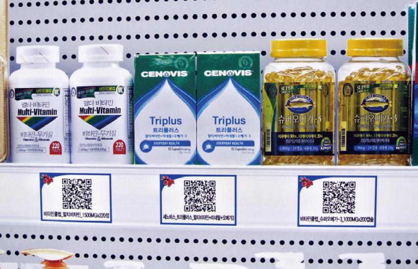 QR Code、QuickMark,