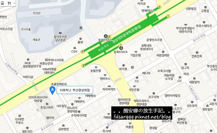 art慶星大學