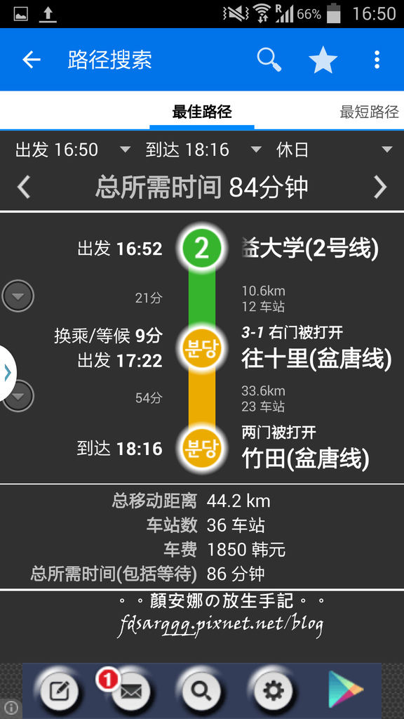 Screenshot_2015-03-01-16-50-28