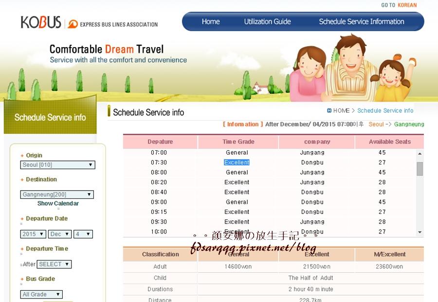 東首爾到江陵時間表