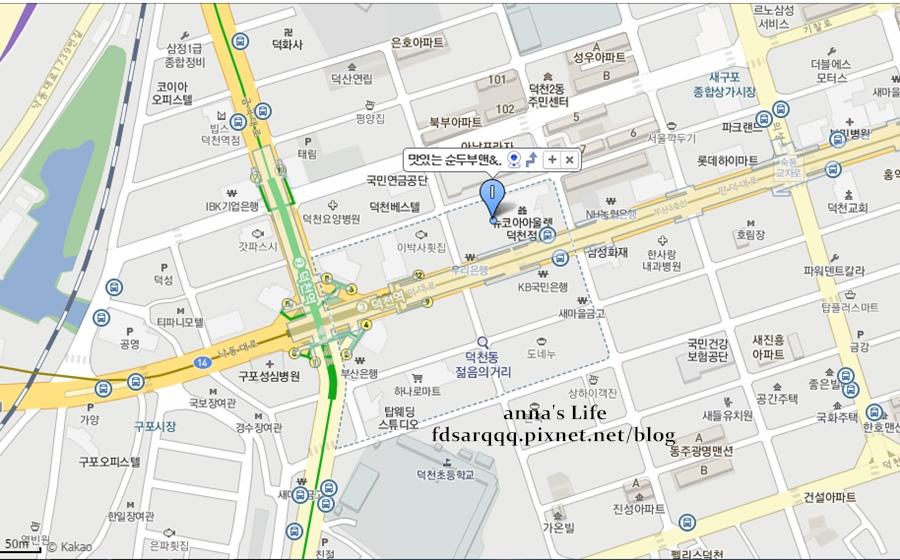 豆腐鍋_德川站.jpg