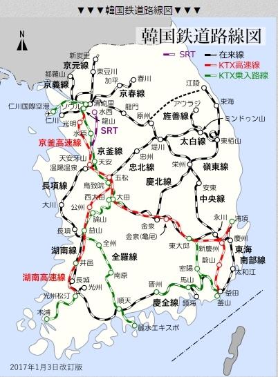 韓國鐵道路線圖
