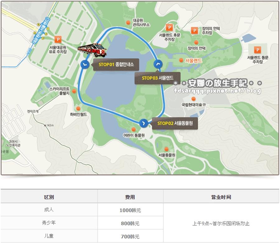 首爾樂園園區地圖