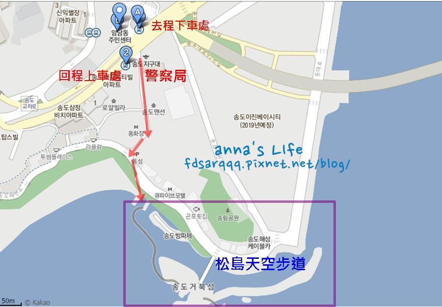 松島路線圖