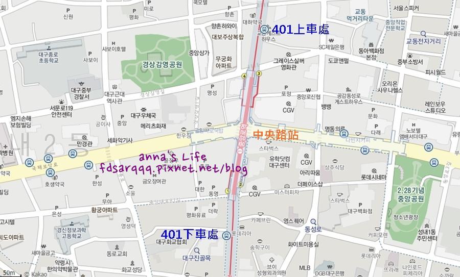 公車下車處_中央路站
