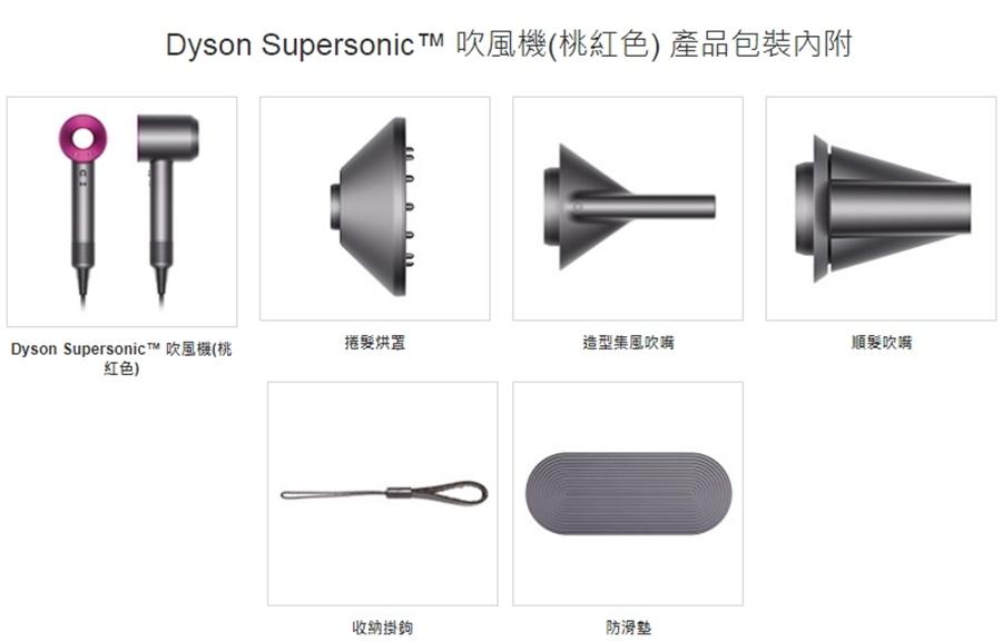 Dyson02