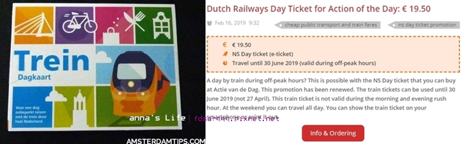 kruidvat-train-ticket15-horz