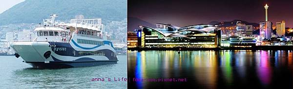 18ab5dba-940-Busan-Cruise5-horz.jpg