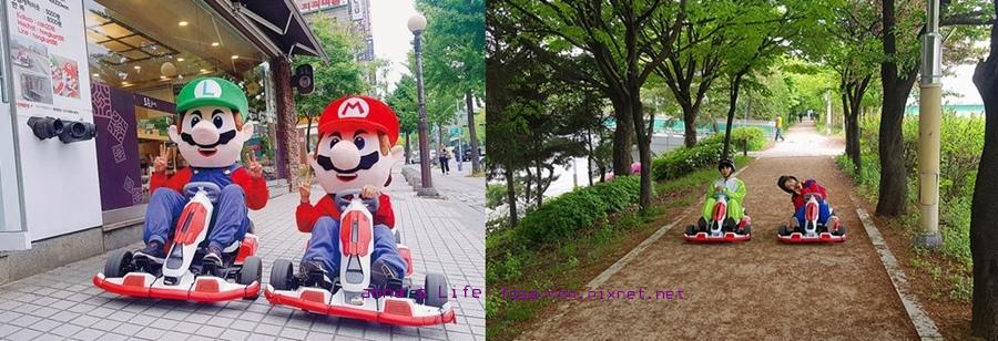 30814200-940-Hong-Kart-horz
