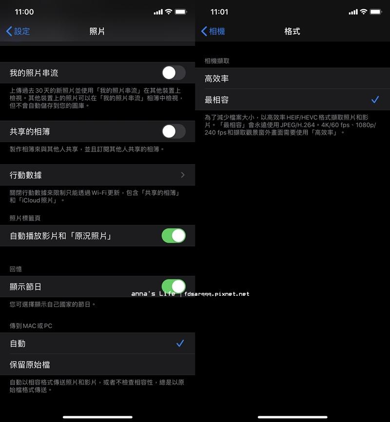 iphone保留原始檔.jpg