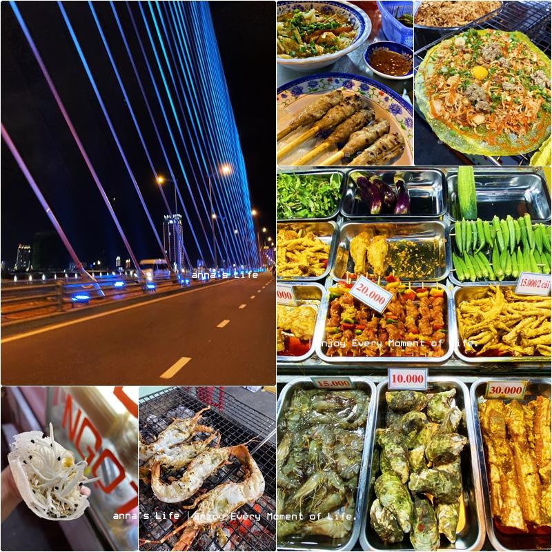 da nang night market 01.jpg