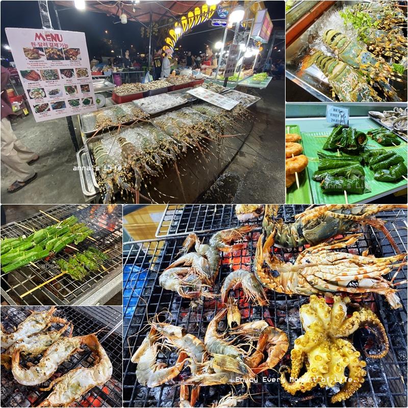 seafood son tra night market.jpg