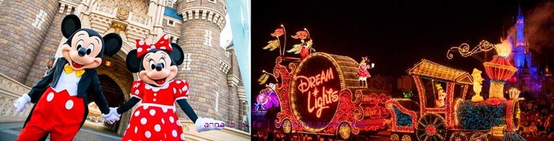 Disneyland_1day_2-horz.jpg