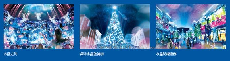 大阪環球影城水晶聖誕節2019.jpg