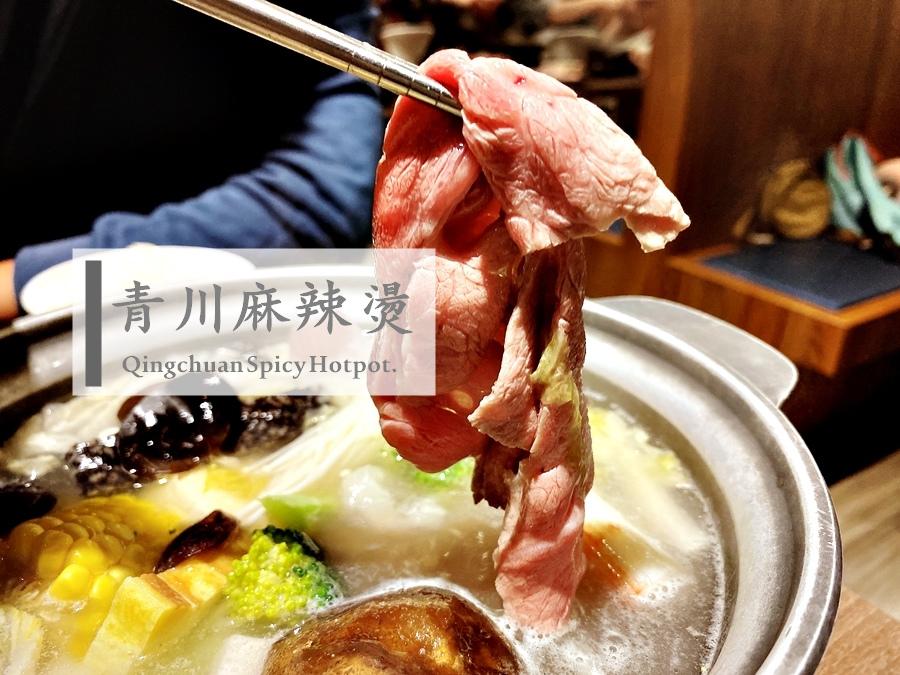 青川麻辣燙COVER.jpg