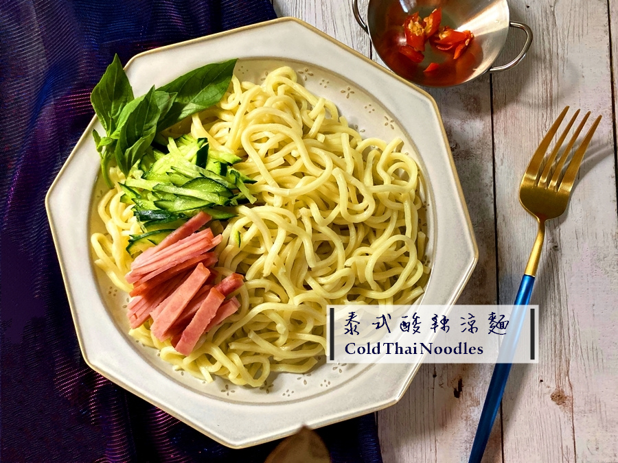 Thai Cold Noodles With Chili Recipe.jpg
