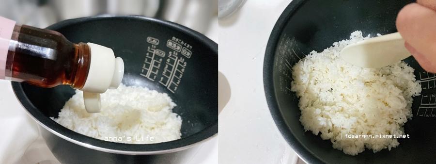 蛋炒飯.jpg