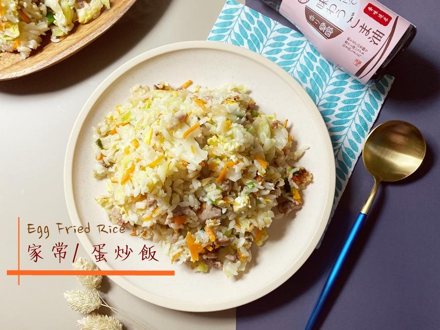 蛋炒飯Fried Rice Recipe.JPG