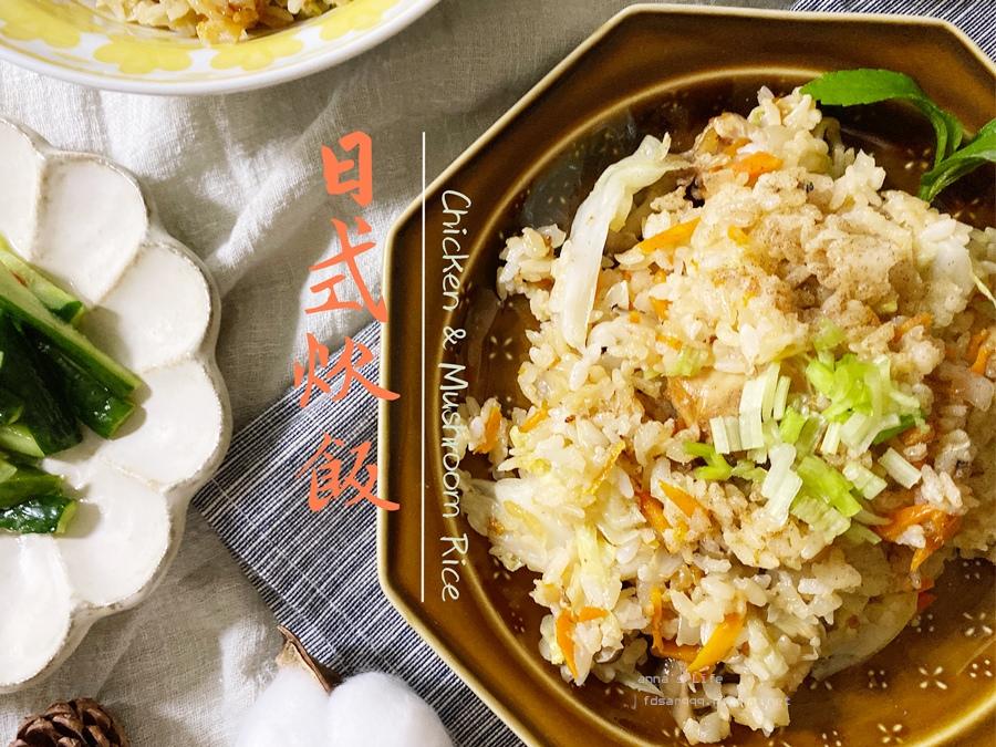 日式炊飯.jpg
