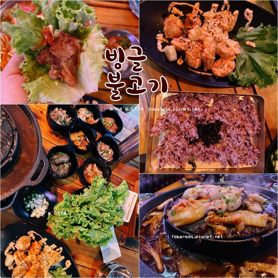 新竹韓式烤肉燒肉吃到飽.jpg