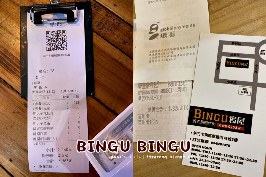 賓屋菜單價格menu.jpg