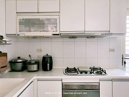 日式廚房收納整理技巧.jpg