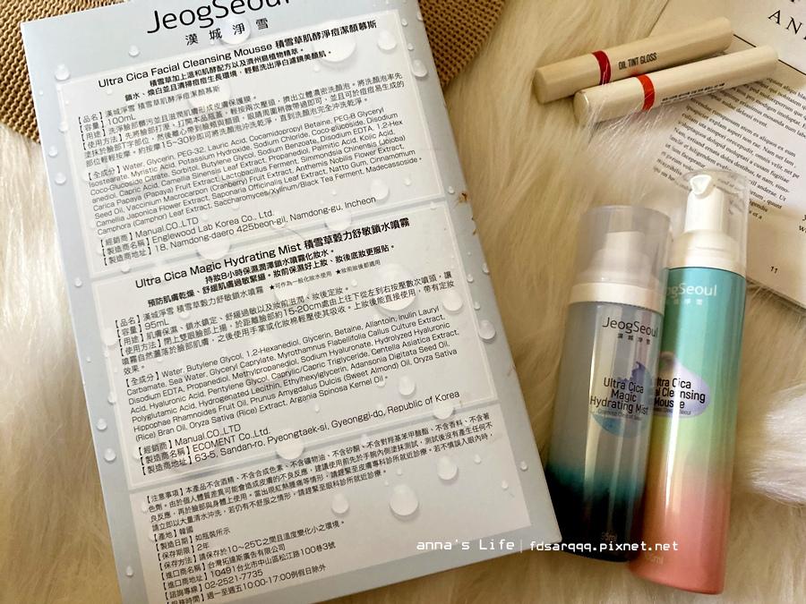 jeogseoul屈臣氏漢城淨雪成分翰成淨雪ptt.JPG