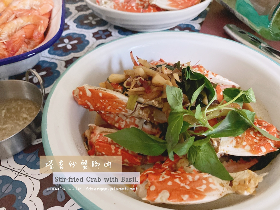 Stir-fried Crab with Basil and Garlic.JPG