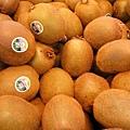 kiwi-fruit-1456371-640x480.jpg