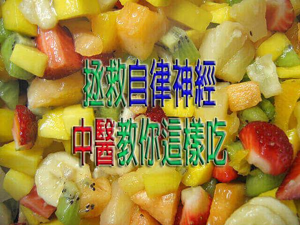 fruit-salad-1325125-640x480.jpg