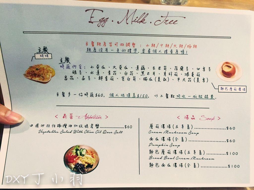 食記_7859