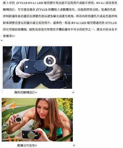 手機殼開箱文_9340.jpg
