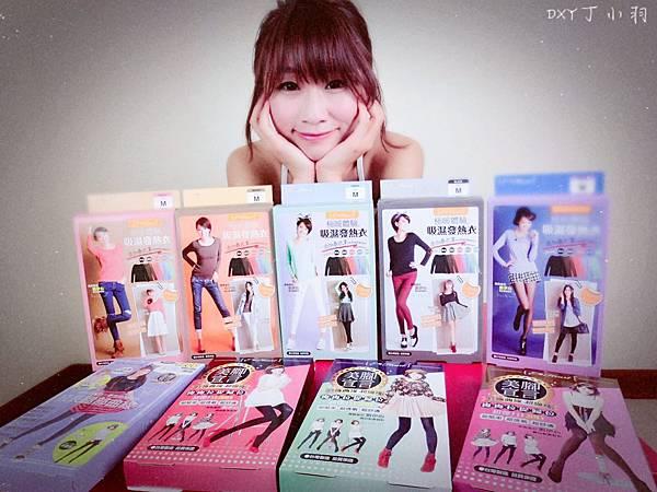 日本怪獸_2012.jpg