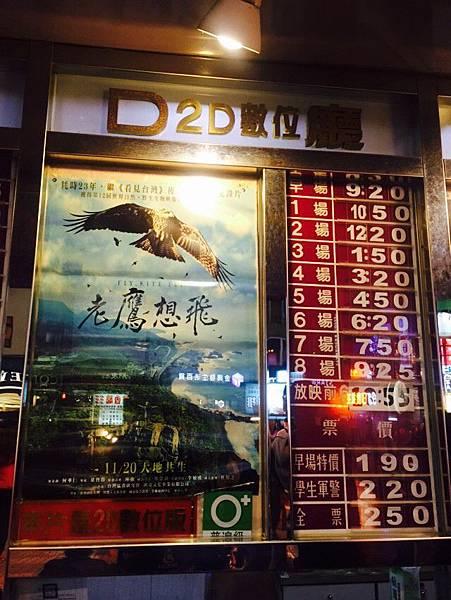 老鷹_3407.jpg
