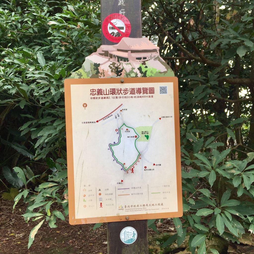 台北登山之大家知道在北投區TOP 5的登山步道嗎?讓我告訴你