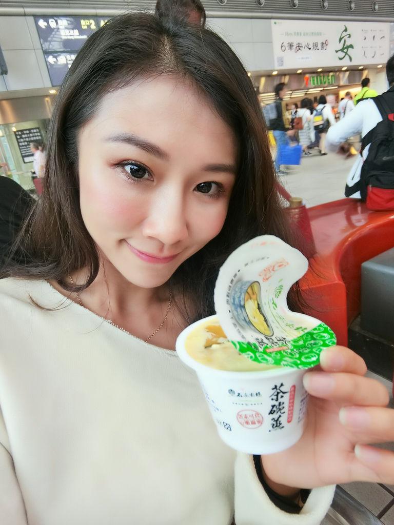 小七統一超商-超商蔬食新品上架石安牧場日式蔬食茶碗蒸【丁小羽食記篇】