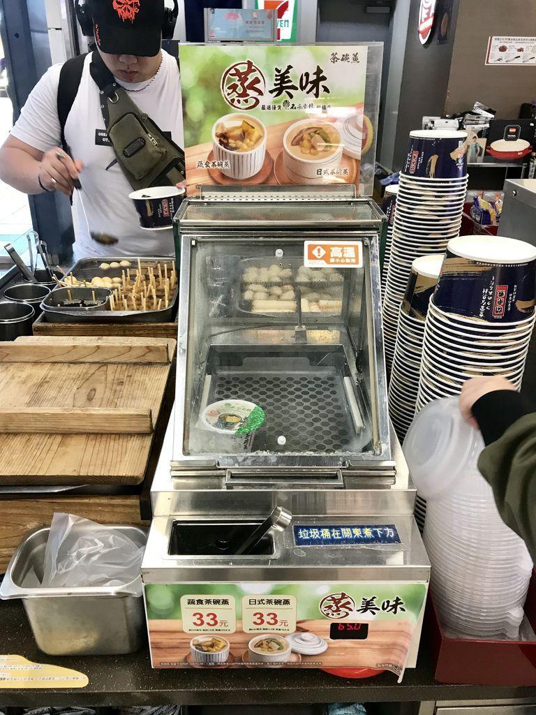 小七超商美食-超商蔬食素食美食-石安牧場日式蔬食茶碗蒸