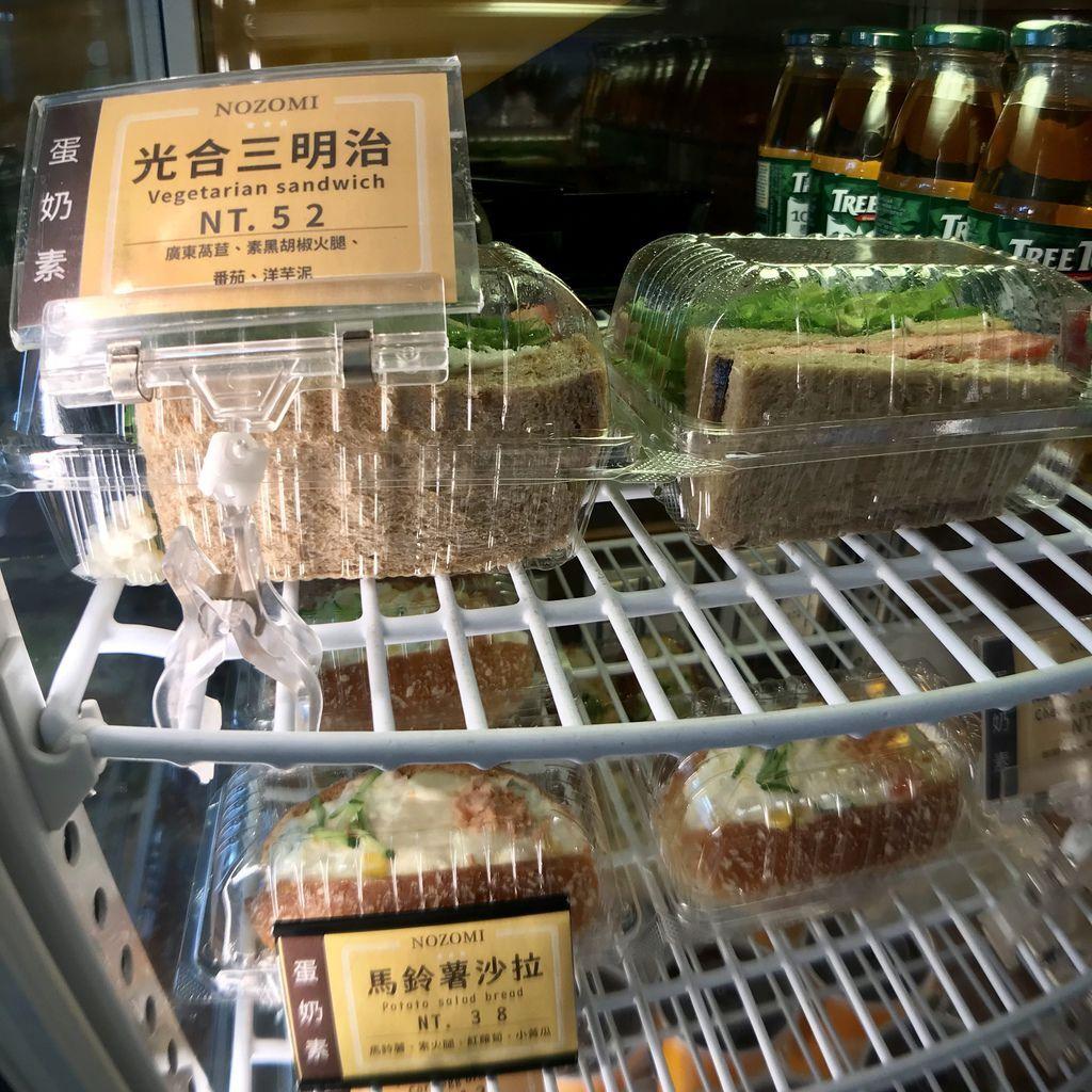 台北中山區蔬食麵包店-NOZOMI BAKERY蔬食麵包蛋糕首選【丁小羽食記篇】