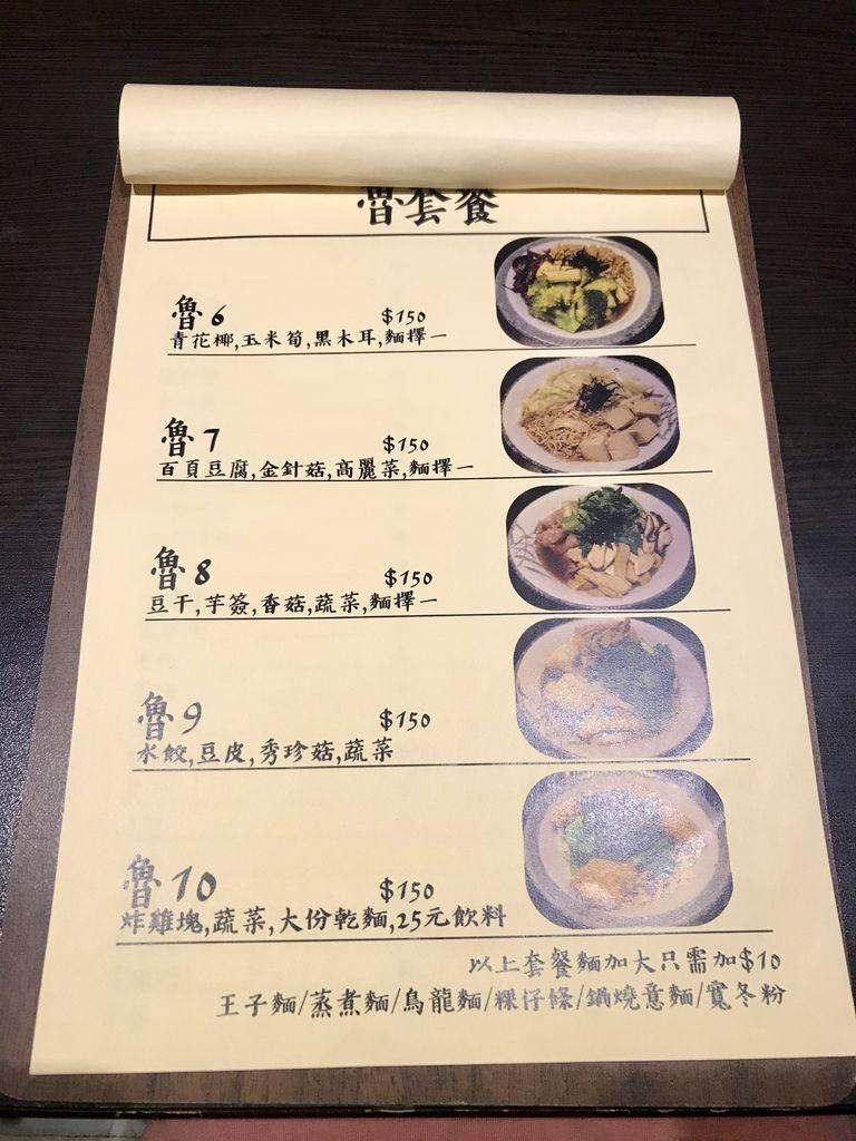 信義區蔬食也有宵夜蔬食美食!六張犁素食炸物滷味就來蔬密苑!【丁小羽食記篇】