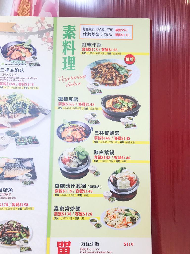 中和環球美食-百貨美食街友善蔬食菜單餐廳,來吃南洋料理吧!【丁小羽食記篇】