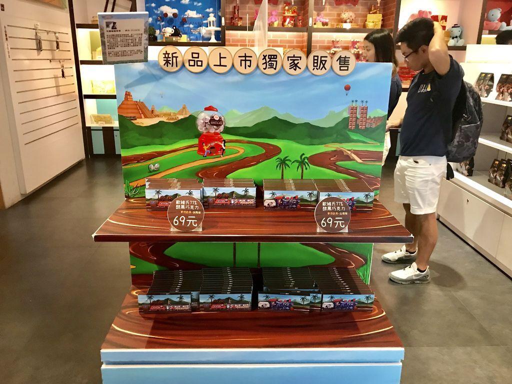 桃園景點-宏亞巧克力共和國,巧克力的觀光工廠,親子出遊的好去處【丁小羽旅遊篇】