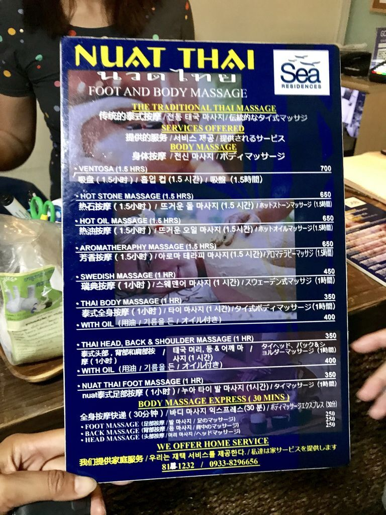 菲律賓自由行-馬尼拉spa按摩怎麼選?要選到府服務的才棒!【丁小羽旅遊篇】