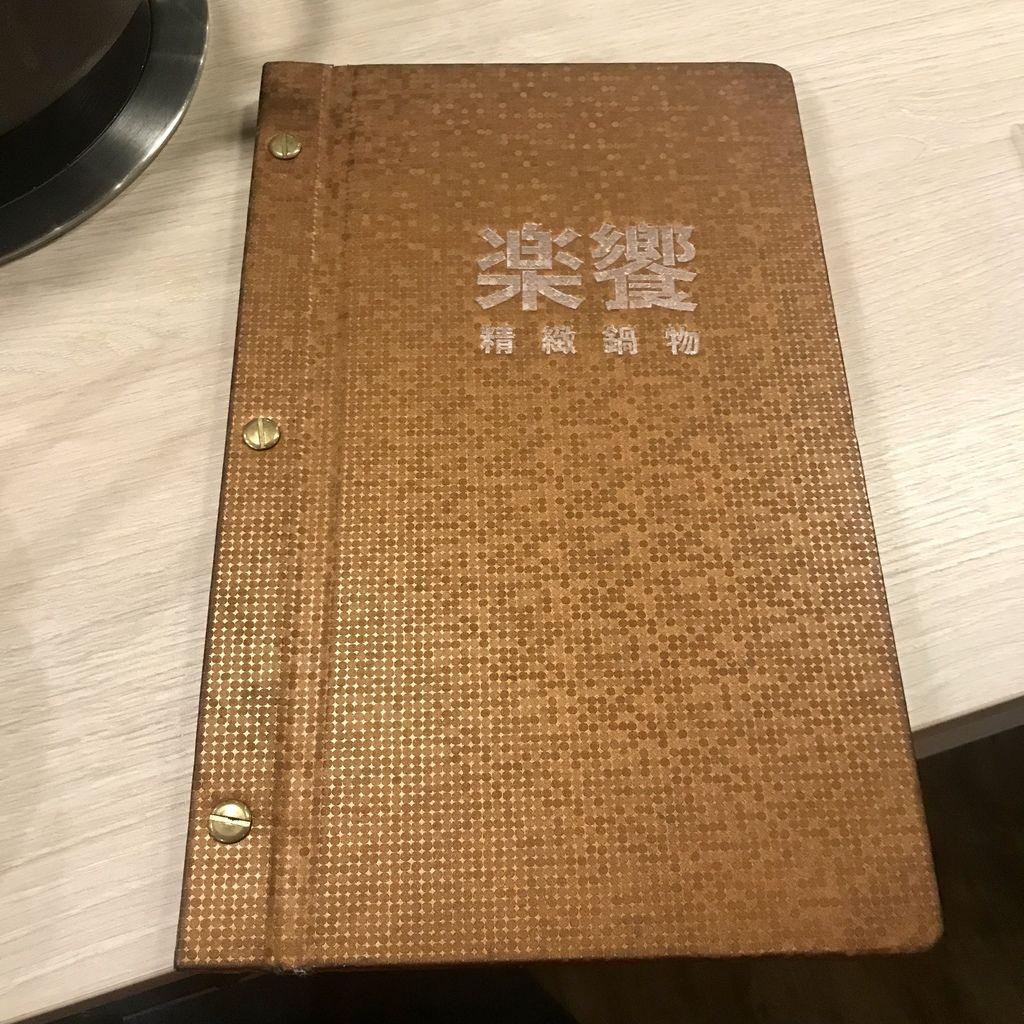 中永和鍋物永和美食火鍋推薦-樂饗精緻鍋物坊【丁小羽食記篇】