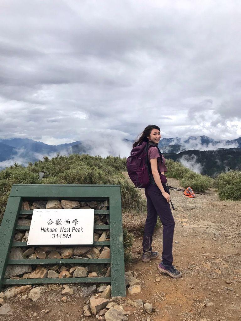 台灣百岳登山-小羽帶你挑戰最難的合歡山西峰!【丁小羽登山篇】
