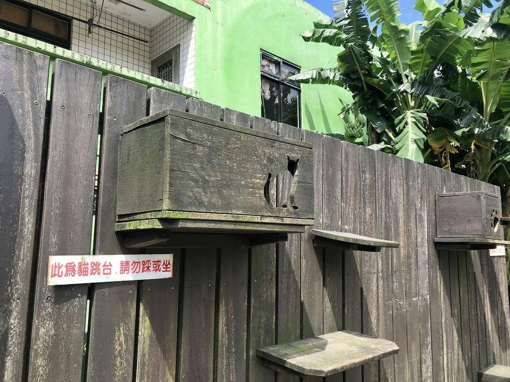 瑞芳景點-猴硐貓村-好吃的瑞芳美食-容環有味