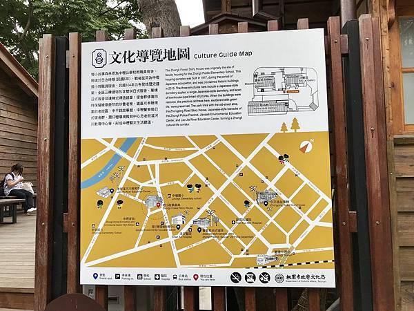 中壢景點-日式建築的城市故事館-壢小故事森林