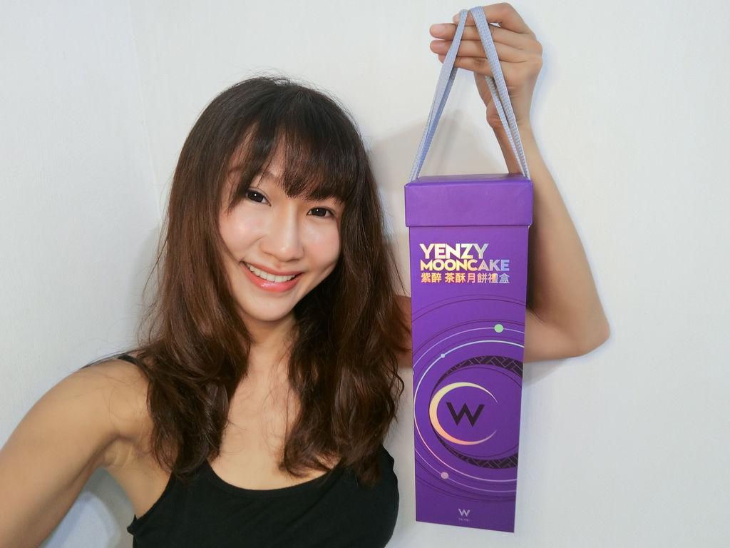 中秋月餅-W hotel的YENZY紫醉茶酥月餅禮盒