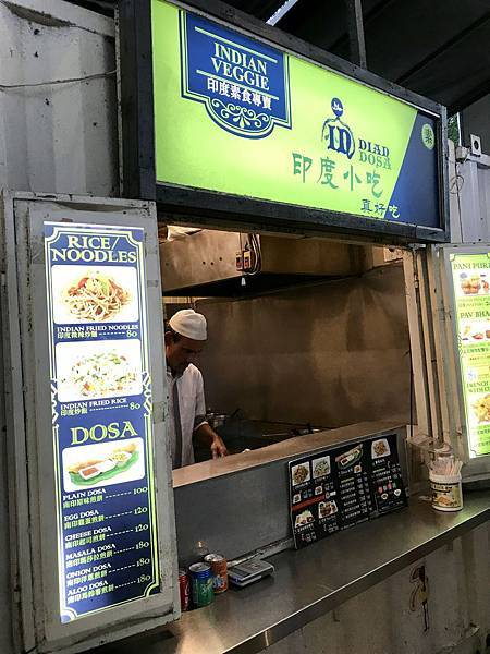 台北一日遊-花博公園的創意市集,MAJI MAJI集食行樂